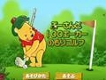 Gry Puchatek Golf  forum - gry online